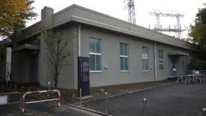 登戸研究所資料館の建物