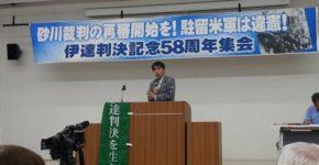 講演する吉田敏浩さん