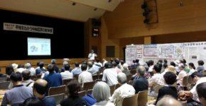 石田さんの講演