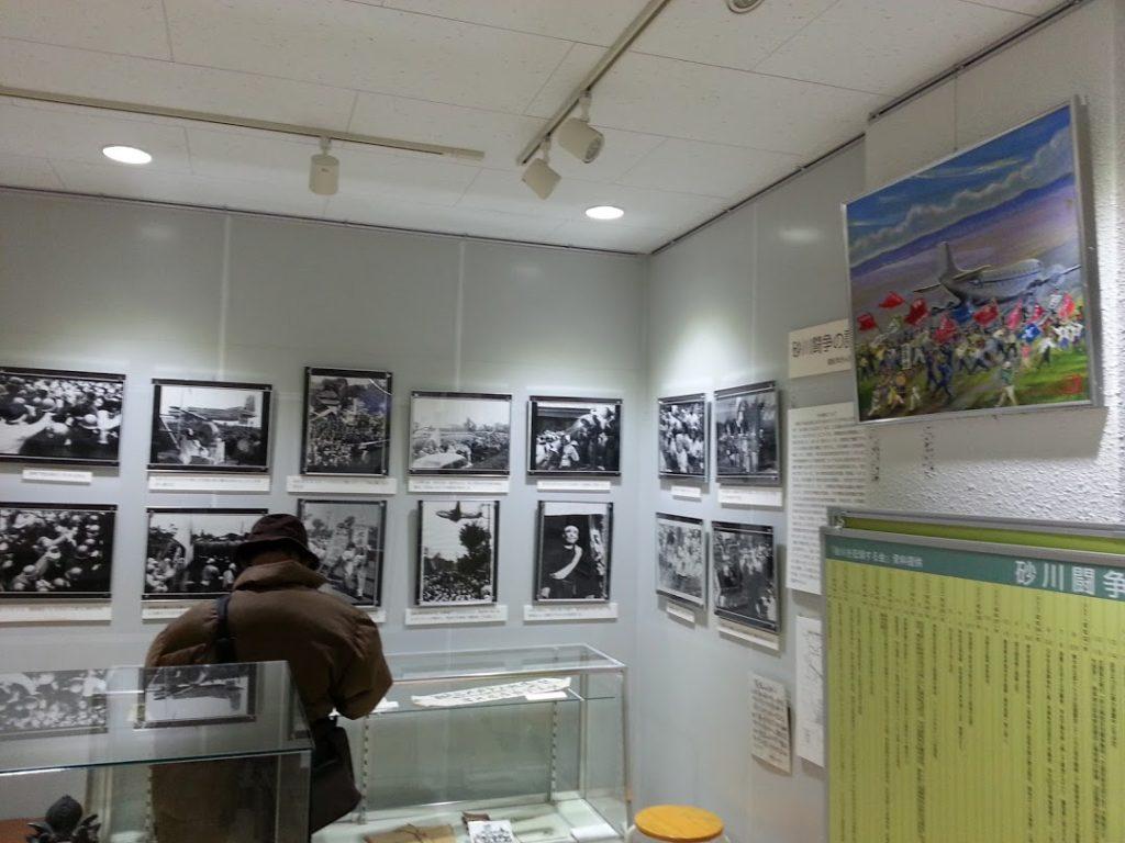 「砂川闘争」を伝える展示。砂川学習館の1階に常設されている