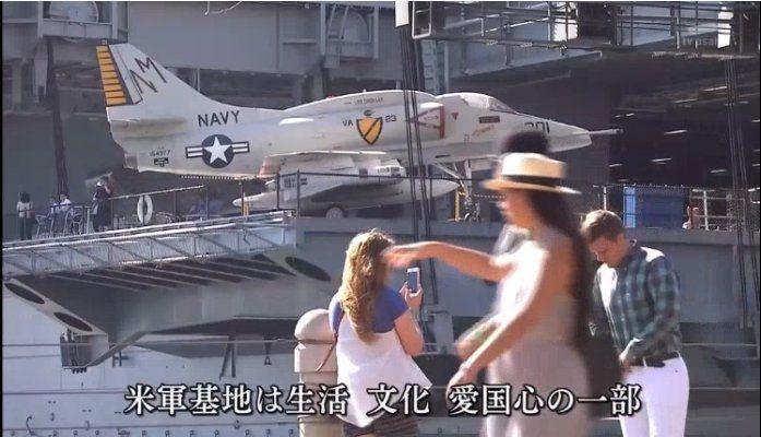 サンディエゴは米軍基地が街と一体化している