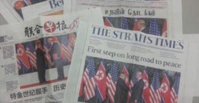 「米朝会談」を報じた各国語の新聞