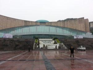 重慶山峡博物館