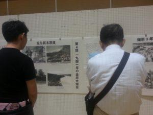 会場のパネル展示を注視する人たち